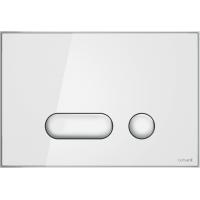 Кнопка смыва Cersanit ACTIS P-BU-ACT/Whg/Gl белая