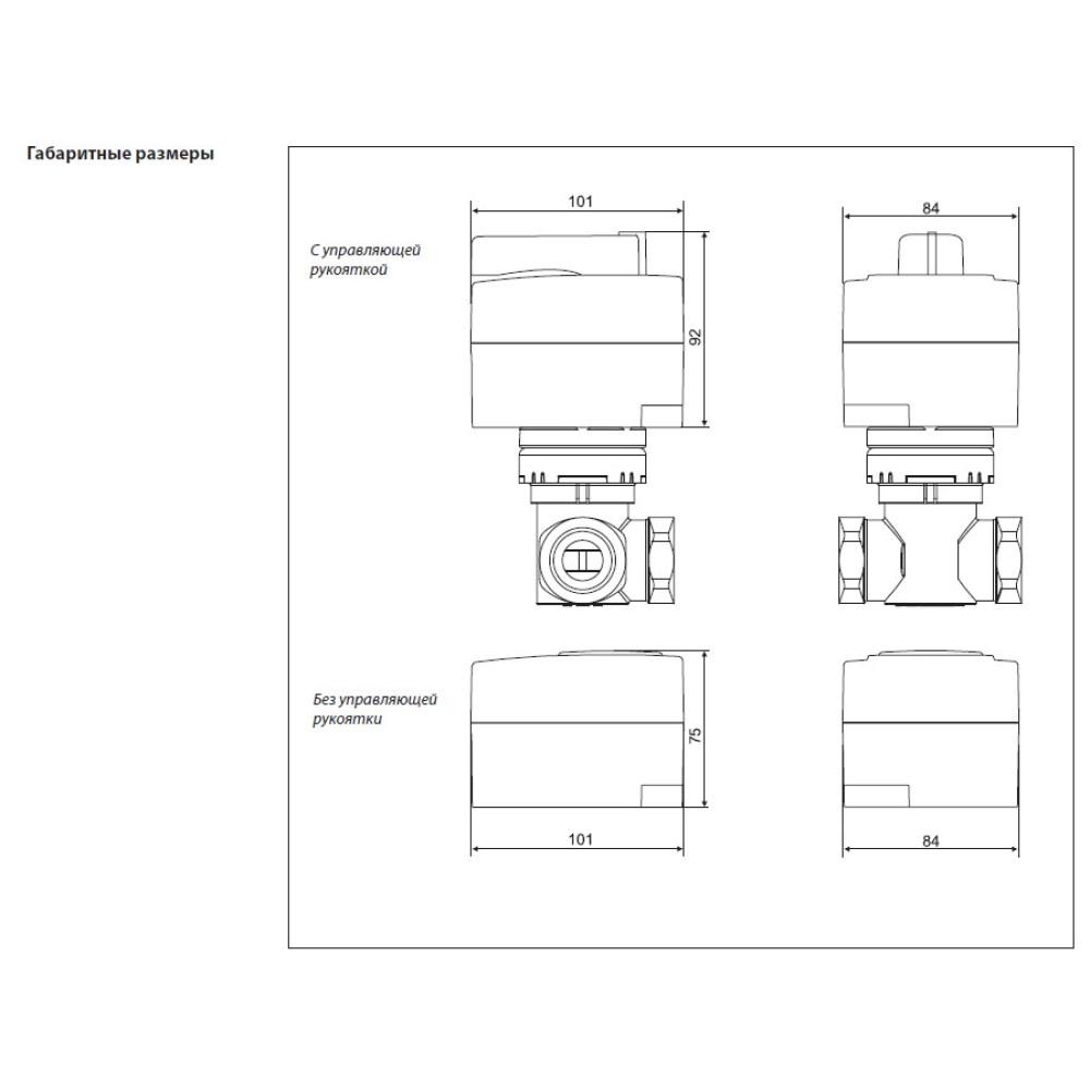 Электропривод клапана Danfoss AMB 162 082H0218 редукторный, 24В