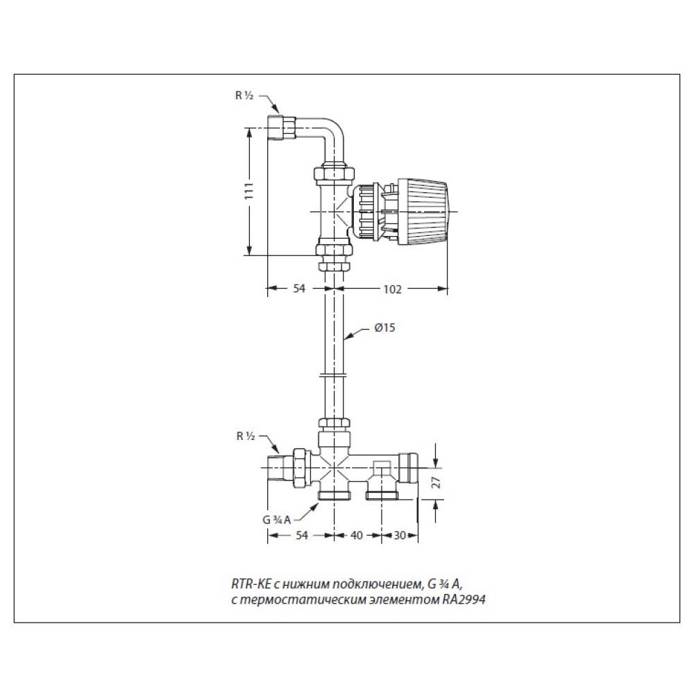 Присоединительно-регулирующая гарнитура Danfoss RTR-КE 013G7042
