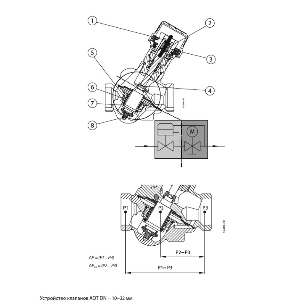 Клапан балансировочный, автомат AQT Danfoss 003Z1803 Ду20, комбинированный, HP 1, латунь, б/ниппелей