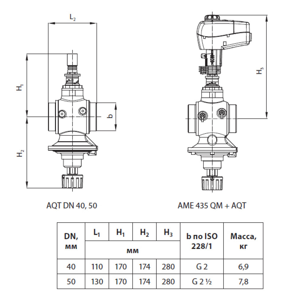 Клапан балансировочный, автомат AQT Danfoss 003Z1970 Ду40, комбинированный, HP 2, латунь, с ниппелями