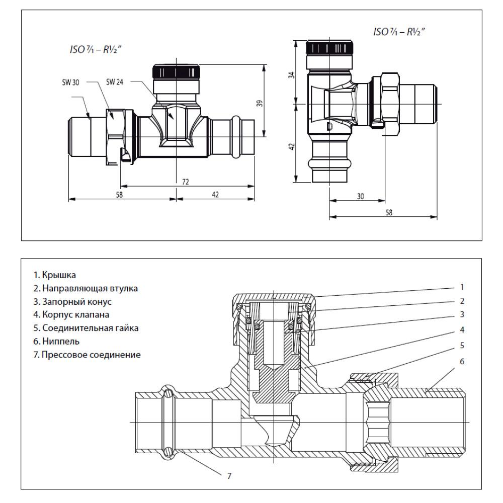 Клапан радиаторный запорный RLV угловой RLV-20 Danfoss 003L0145 ДУ20 боковой