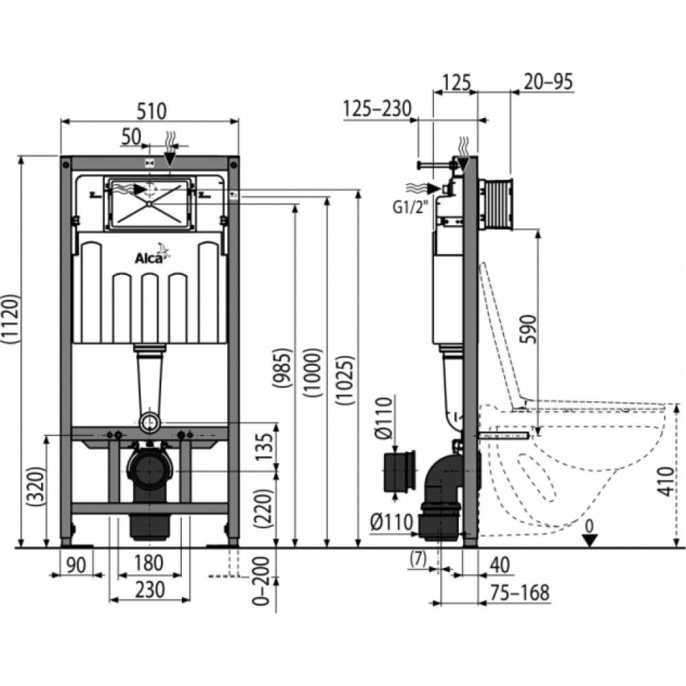 Инсталляция для унитаза с кнопкой Alcaplast AM101/1120 M71 (хром) и звукоизоляцией, комплект