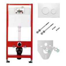 Инсталляция для унитаза 4 в 1 TECE K440920 (K400600) Комплект с кнопкой TECEloop белая
