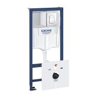 Инсталляция для унитаза 4 в 1 Grohe Rapid SL 38827000 комплект с кнопкой хром