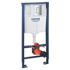 Инсталляция для унитаза Grohe Rapid SL 38772001 3 в 1, комплект с кнопкой, хром