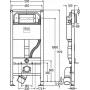 Viega Prevista Dry 792862 Инсталляция для унитаза, комплект 3 в 1