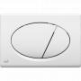 Кнопка смыва Alcaplast M70