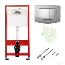 Инсталляция для унитаза 4 в 1 TECE 9400405 Комплект с кнопкой TECEambia хром
