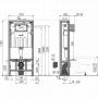 Система инсталляции для унитаза Alcaplast AM116/1120 Solomodul