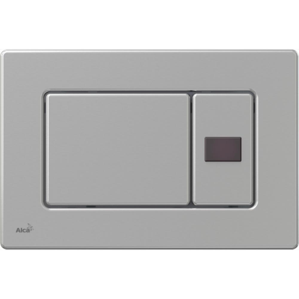 Кнопка смыва Alcaplast M279S, антивандальная, сенсорная