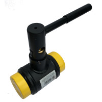 Клапан балансировочный ручной Broen 3936000-606005 ДУ100 РУ25, под приварку
