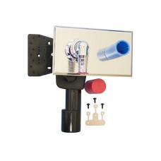 Сифон для стиральной или посудомоечной машины HL 405ECO DN40/50