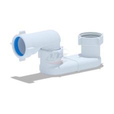 Гидрозатвор для ванны АНИ пласт E000 40мм